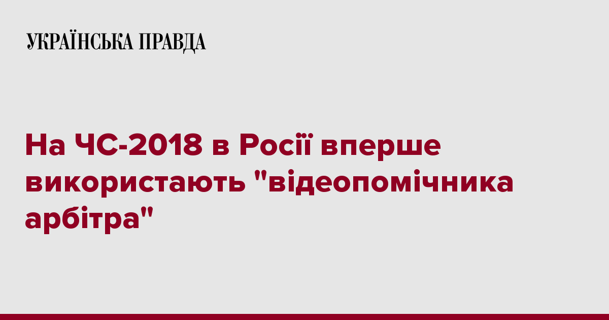 DC5n Ukraine mix in ukrainian Created at 2018-03-17 12 14 adc0bb4ef48ae