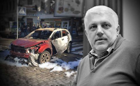 Генпрокурор о деле Шеремета: Озвучить результаты работы пока не можем | Украинская правда