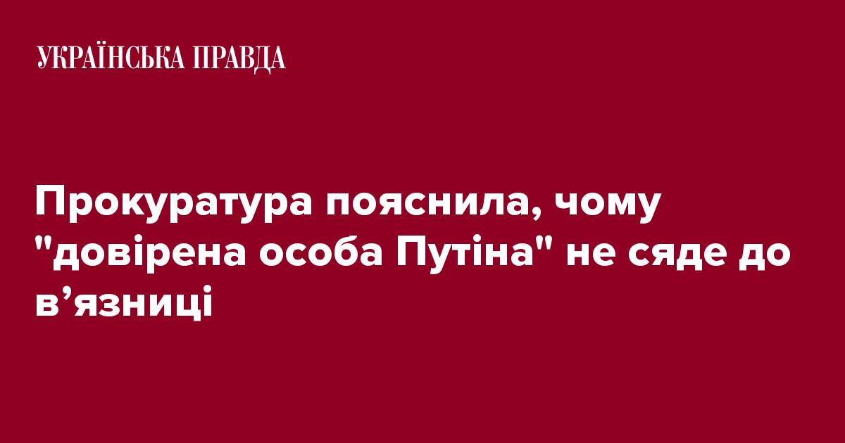 Кримчанка Олена Одновол була засуджена за посягання на недоторканність  України до умовного покарання через вагітність та визнання своє провини. c72ac3066ada8