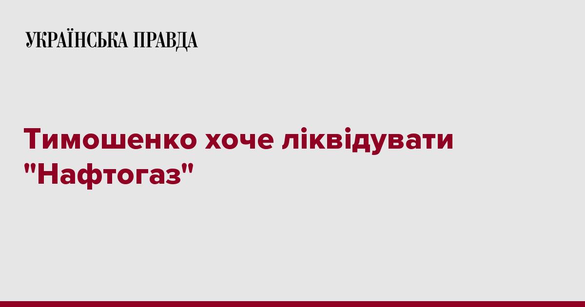 Про це вона сказала на прес-конференції в п ятницю в Києві 6e88ad14c6fff