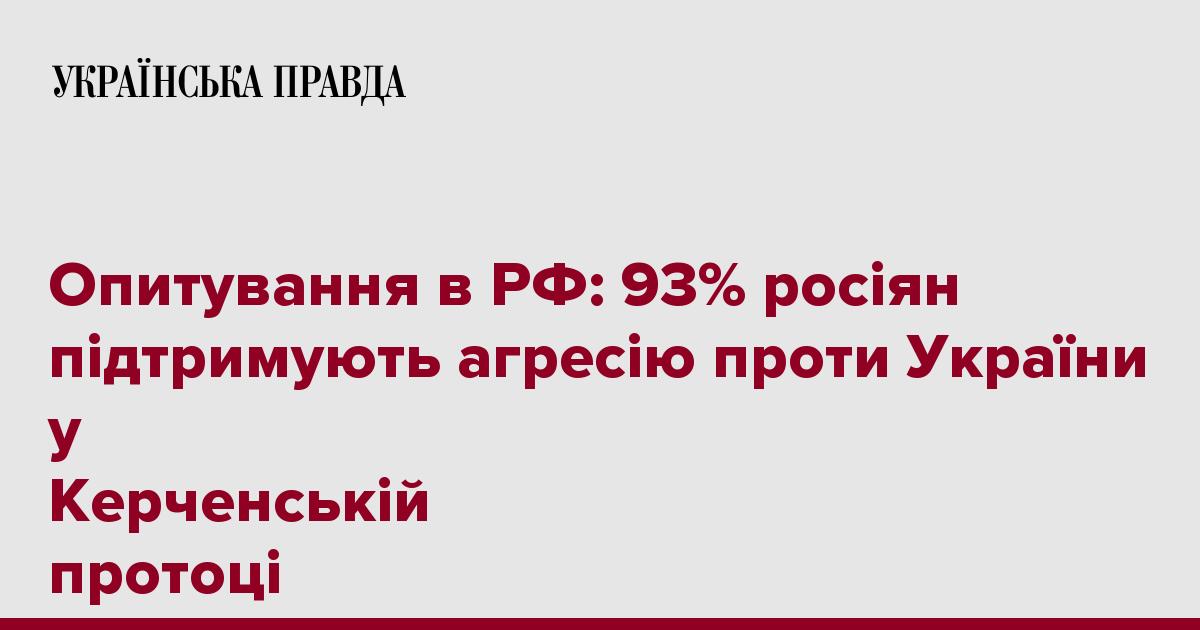 Ворог за добу 10 разів обстріляв позиції ЗСУ, поранено одного українського воїна, знищено двох окупантів - Цензор.НЕТ 7347