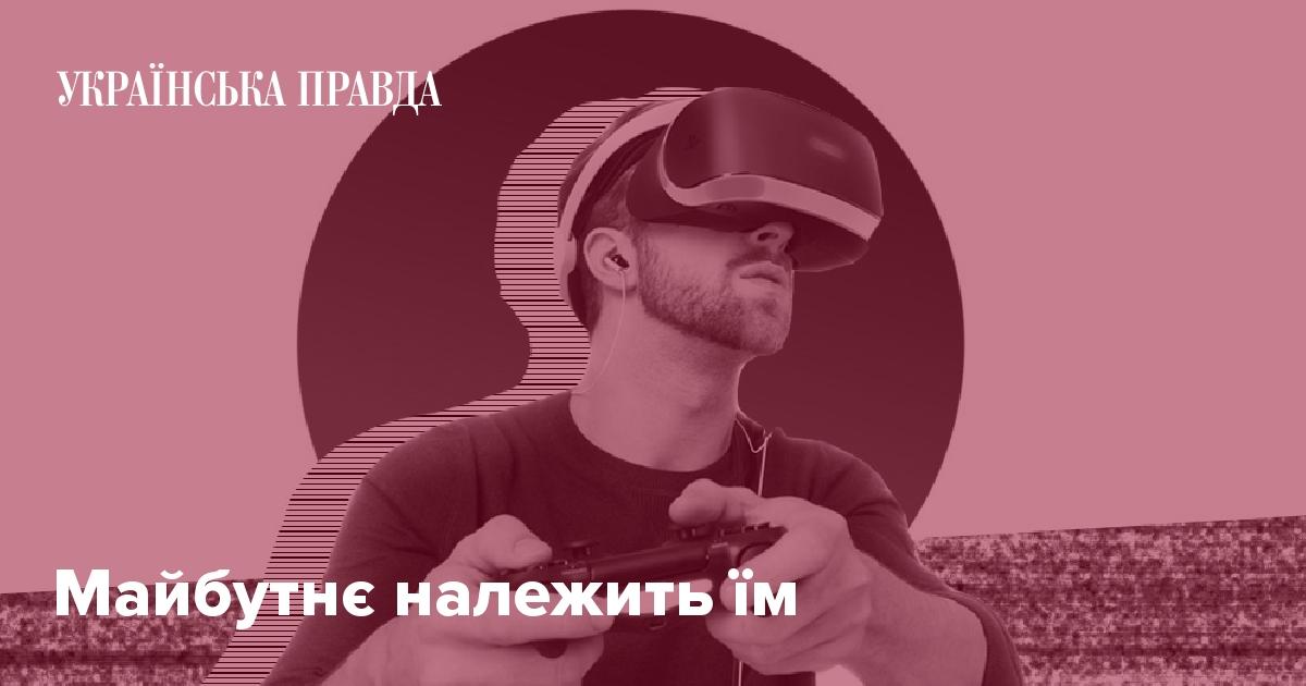 Картинки по запросу украинская правда будущее принадлежит им