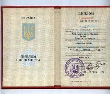 Заочное обучение в украине диплом изучение русского языка книги