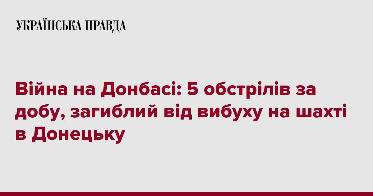 7225359 fb image ukr 2019 09 04 23 46 03 - Війна на Донбасі: 5 обстрілів за добу, загиблий від вибуху на шахті в Донецьку