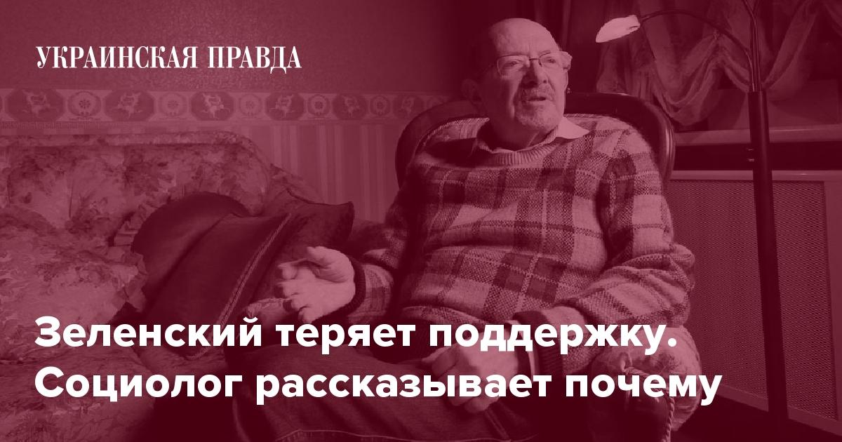 Картинки по запросу украинци поддерживают зеленского на 7
