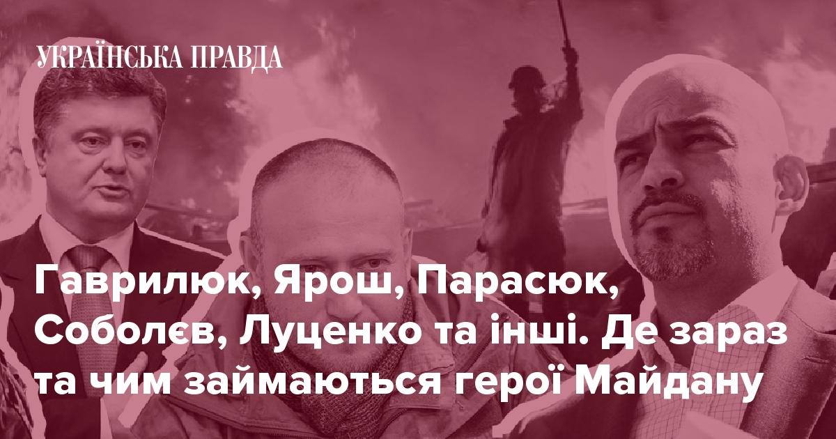 Козак Гаврилюк, сотник Володимир Парасюк, провідник Дмитро ...