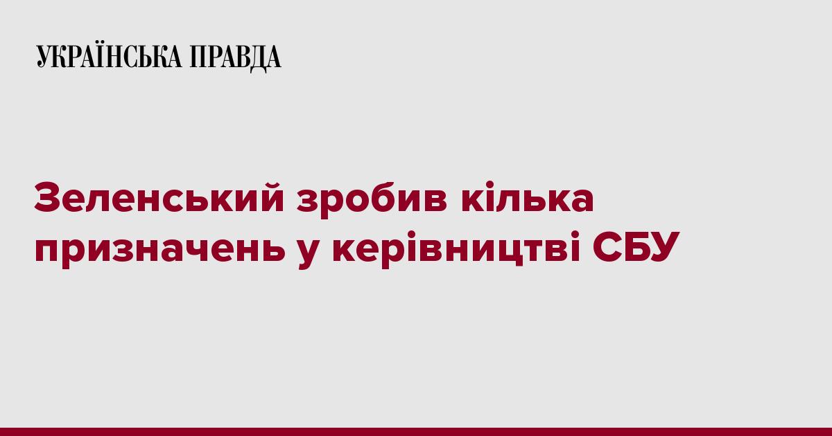 7245152 fb image ukr 2020 03 26 01 14 19 - Зеленский сделал несколько назначений в руководстве СБУ