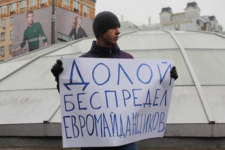 Фото Оксани Коваленко