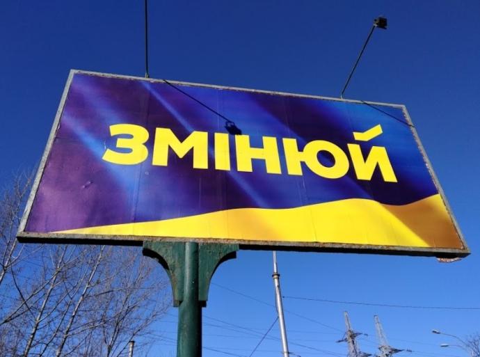 """""""День тишины"""": ЧЕСНО назвала кандидатов, которые """"грешат"""" скрытой агитацией"""