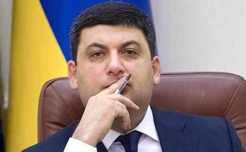 В Киеве начала работу миссия МВФ