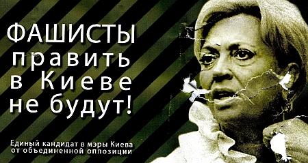 Листівки, що вивісили у Києві