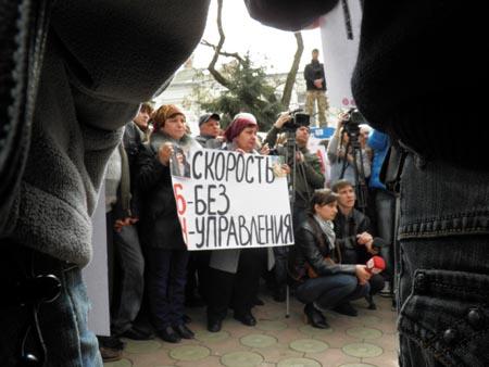 На акцию в Феодосии собралось около тысячи человек