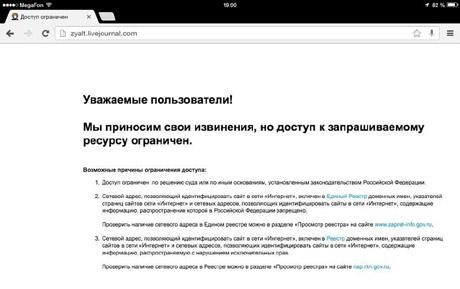 Скрин-шот страницы в Livejournal