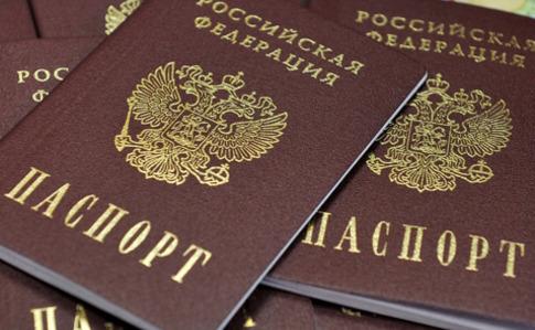 У Радбезі ООН паспортний указ Путіна назвали підривом суверенітету України