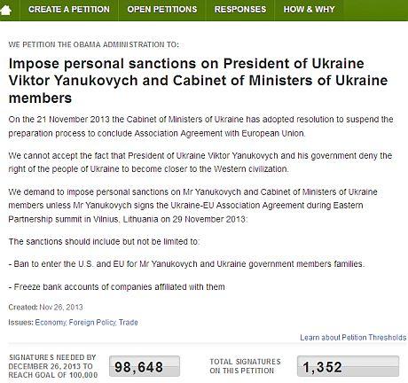 Администрацию президента США просят ввести санкции против Януковича