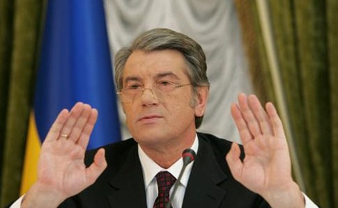 Картинки по запросу Ющенко