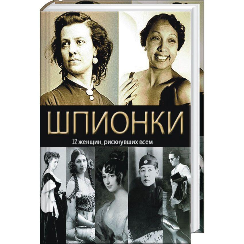 Вгосударстве Украина запретили еще две русские книги