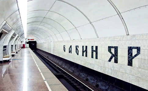 "7a2710b       - КГГА: Переименование станции метро ""Дорогожичи"" на ""Бабий Яр"" зависит от киевлян"