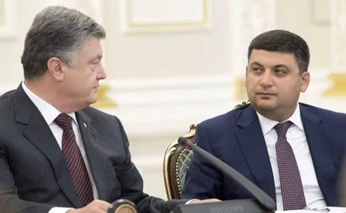 Між Гройсманом і партією Порошенка спалахнув конфлікт   Українська ...