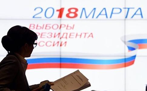 Чубаров: Росія погрозами змушує кримських татар узяти участь увиборах
