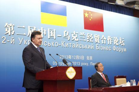 Янукович на украино-китайском бизнес-форуме в Пекине