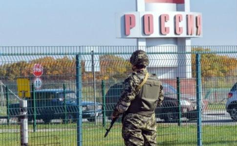 Какого числа откроют границу украины с россией цены за аренду квартир в дубае