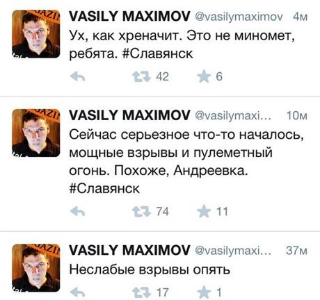 У Слов'янську терористи штурмують вишку. Працюють снайпери