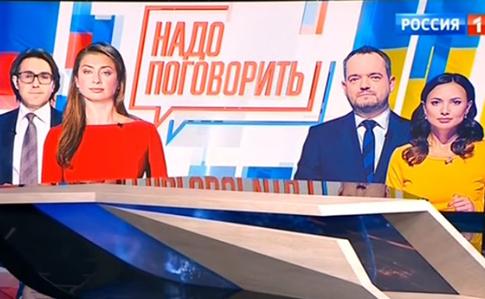 """Відео: """"Ми не табір і нас не треба ділити"""" - Звернення Презедента на рахунок телемосту Медвечука"""