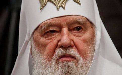 УПЦ КП звинуватила Росію в перешкоджанні визнанню автокефалії