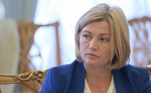 Мінський процес: Україна поставила жорстку вимогу до РФ
