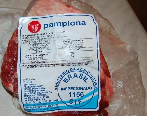 Свинина з Бразилії – дітям Житомирщини