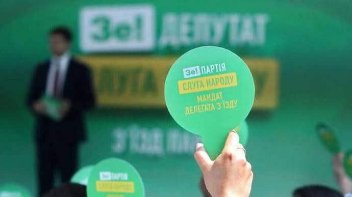 НАЗК зупинило держфінансування ''Слуги народу'' | Українська правда