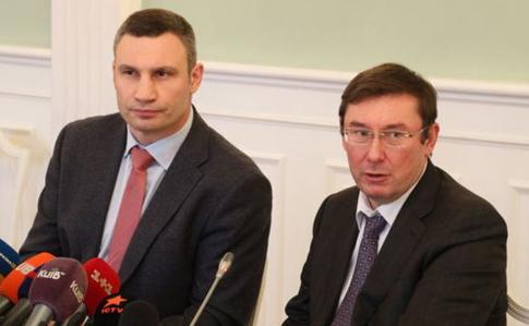 Генпрокурор Луценко не будет участвовать в выборах, - жена - Цензор.НЕТ 2151