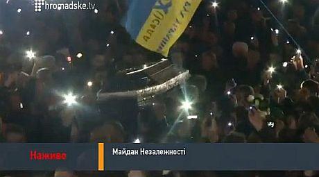 Прощание с погибшими героями Майдана