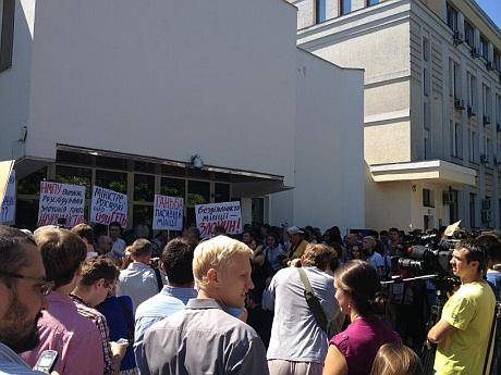 Мітинг журналістів під міністерством. Фото Сергія Андрушка