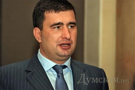Фото Думская.net