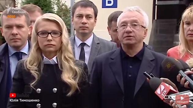 Кучеренко и Тимошенко