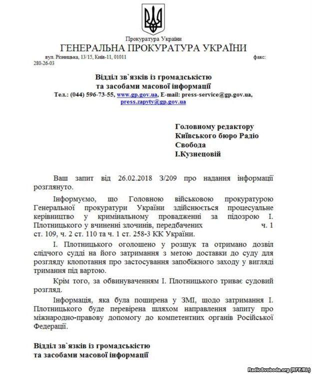 Плотницкого замуровали в российской столице — Сидит как шелковый