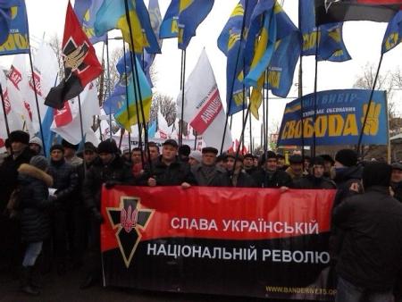 Марш опозиції у Тернополі
