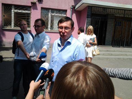 Луценко готов вернуться в политику