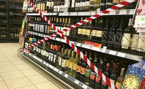Відтепер Івано-Франківська міська рада може обмежувати продаж алкоголю на свій розсуд