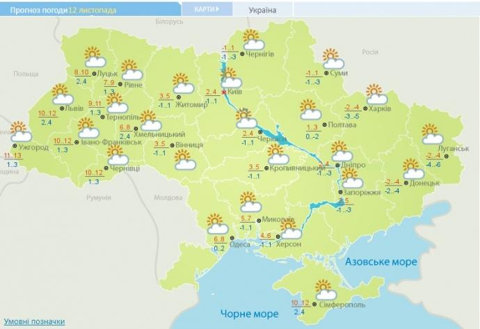 """З понеділка в Україні - стабільний нічний """"мінус"""", дощі і мокрий сніг"""