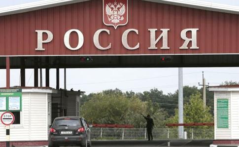 Как сейчас пересечь границу украины с россией российско итальянское агентство недвижимости ооо габетти недвижимость