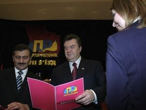 Янукович та Джарти разом розбудовували Партію регіонів