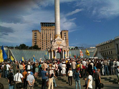 Митинг на Майдане. Фото Оксаны Коваленко