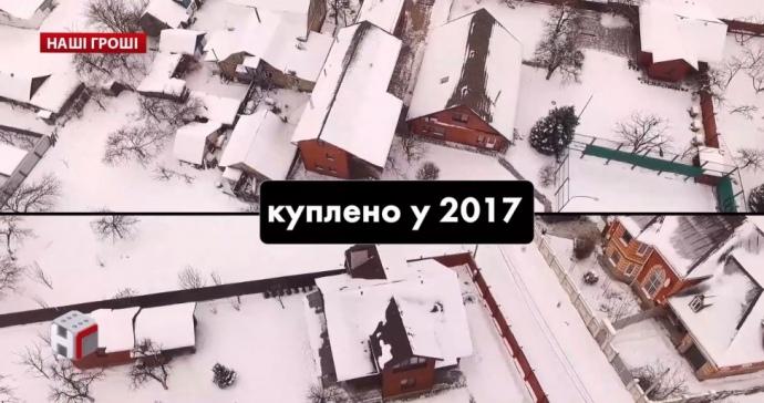 Недвижимость Игоря Белецкого, приобретенная после люстрации