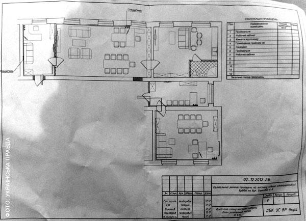 8895a6d-plan-small.jpg