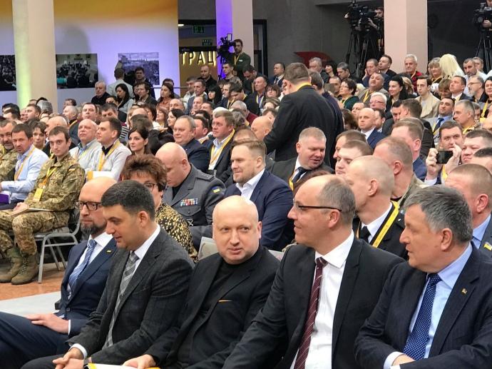 На съезде присутствовали члены правительства от НФ, экс-премьер и действующий глава Кабмина, а также секретарь СНБО и спикер ВР.