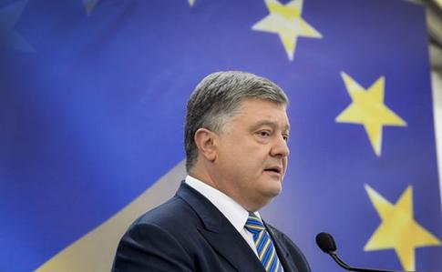 Влада США не планує підтримувати жодного з кандидатів у президенти України, - Чалий - Цензор.НЕТ 9755