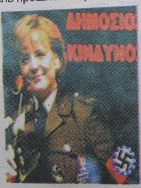 Фото Меркель в нацистской форме из бюллетеня КПУ